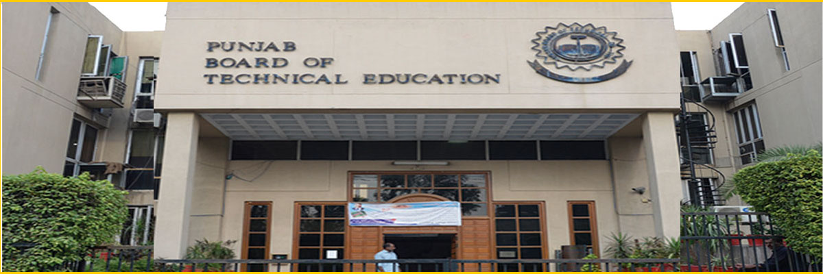 PBTE | Punjab Board of Technical Education, Lahore